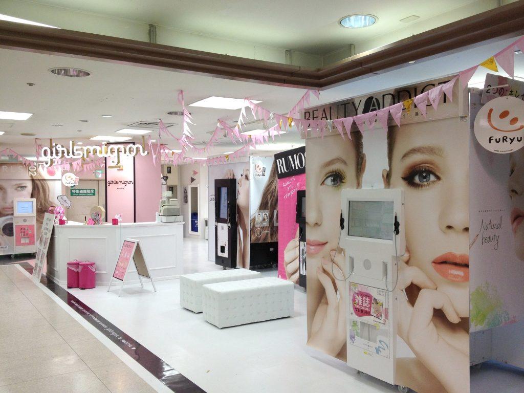 girls mignon 名古屋店