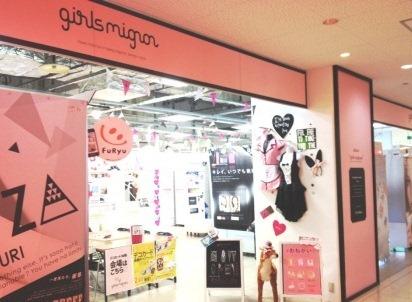 girls mignon 明石店