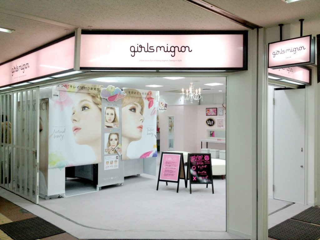 girls mignon 佐賀店