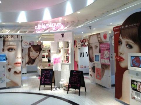 girls mignon 徳島店