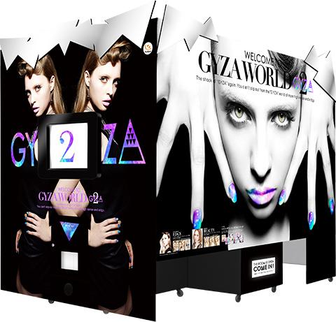 プリントシール機『GYZA2』本体イメージ
