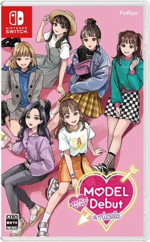 『MODEL Debut #nicola/モデルデビュー ニコラ』