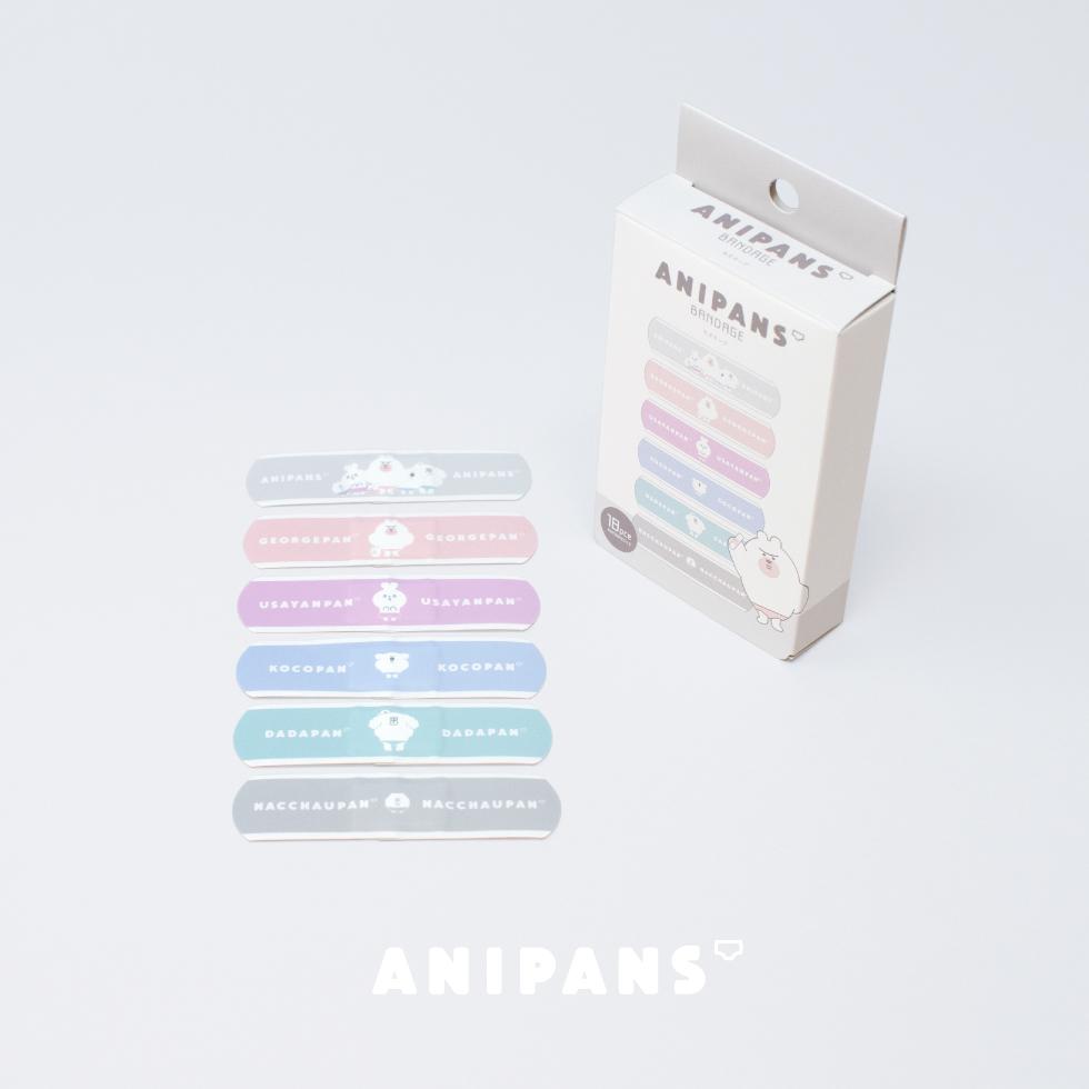 『ANIPANS』 BANDAGE