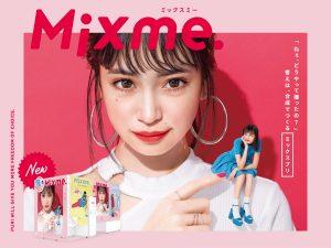 『MiXme.』