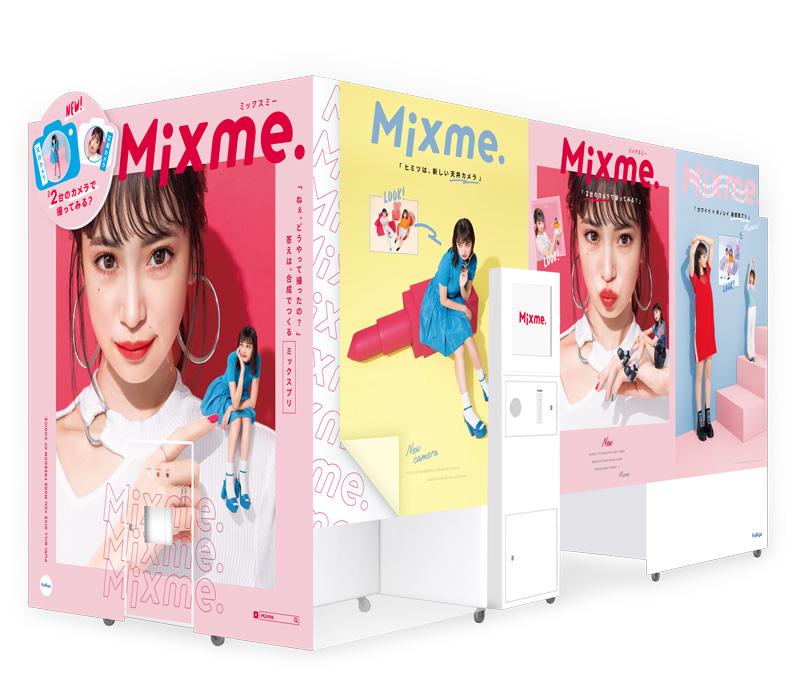 プリ機『MiXme.』外観イメージ