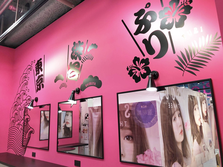 『girls mignon』渋谷店 店舗イメージ