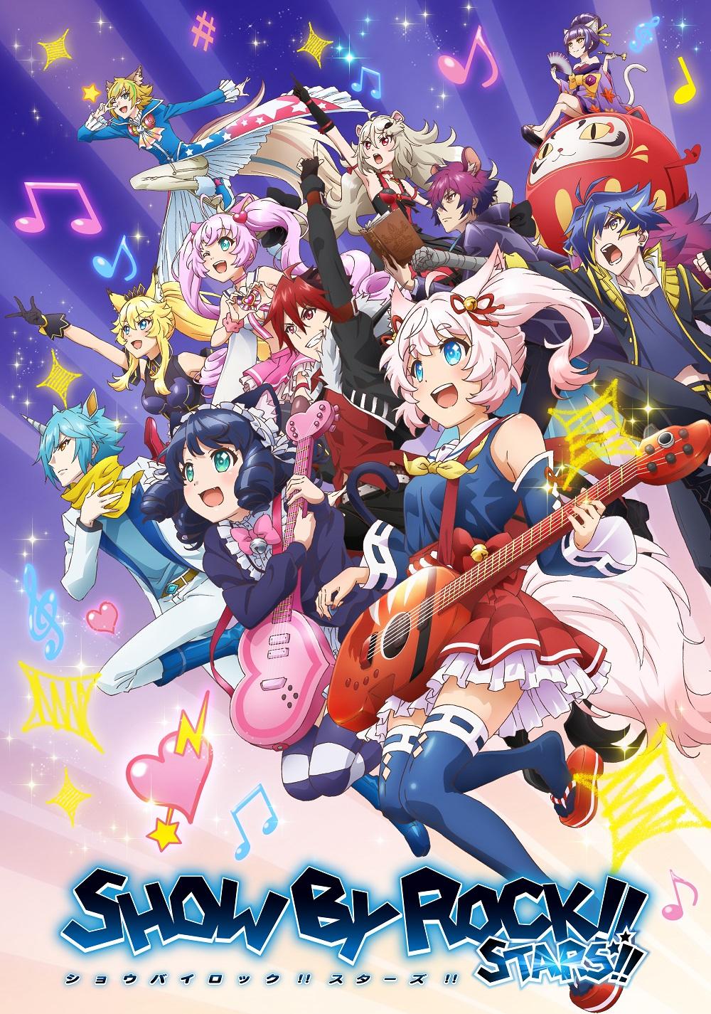 SHOW BY ROCK!!STARS!!キービジュアル