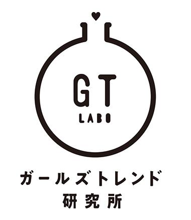 『ガールズトレンド研究所』logo