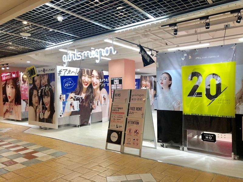 『girls mignon』京橋京阪モール店