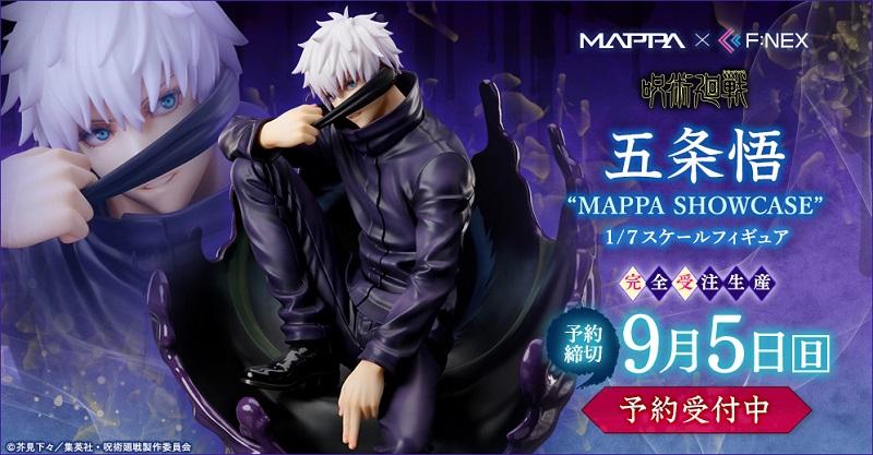"""『五条悟 """"MAPPA SHOWCASE"""" 1/7スケールフィギュア』"""