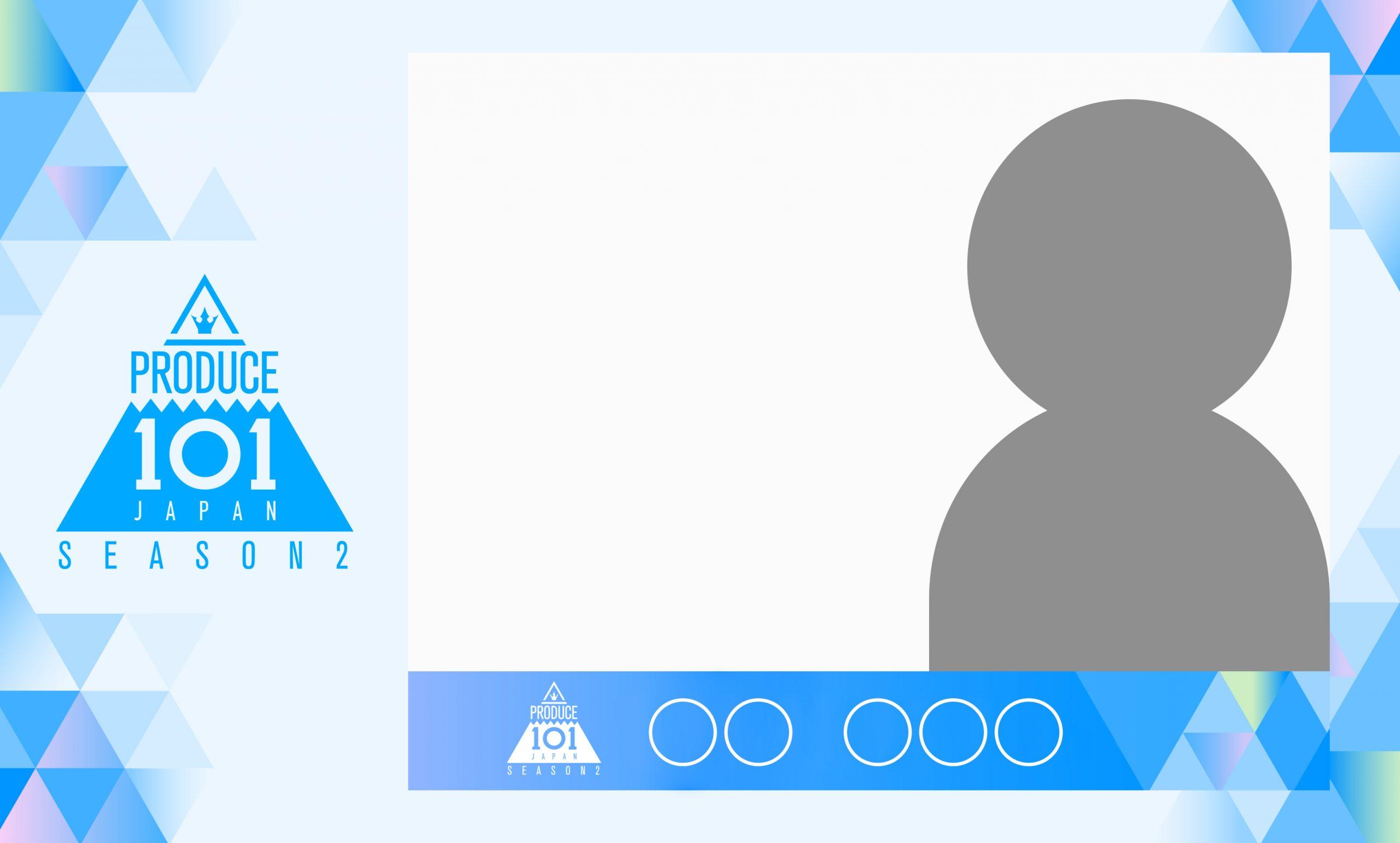 """シールデザインイメージ""""推しMEN""""とのプリを1枚で大きく印刷できる"""
