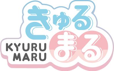 『きゅるまる』ロゴ